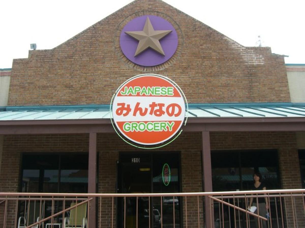 10 International Markets in San Antonio You Should Be