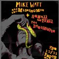 Mike Watt Show at Paper Tiger Is Now Free