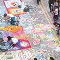 Artpace Celebrates 14th Annual Chalk it Up Festival