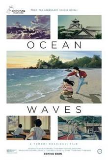 ocean_waves_poster_240_356_81_s_c1.jpeg