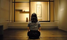 meditation_in_japanese_gallery.jpg