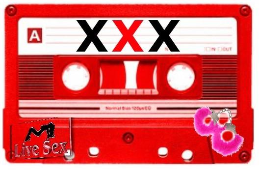 xxx_cassette.jpg