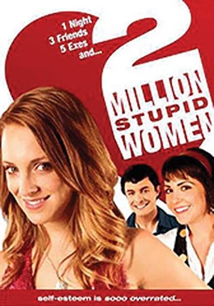 truetv.dvd.2millionstu_1001.jpg