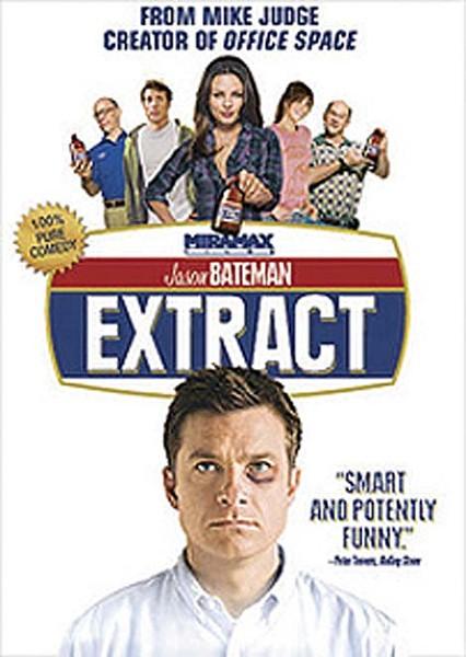 truetv.dvd.extract.jpg