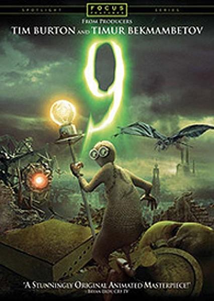 truetv.dvd.9.jpg