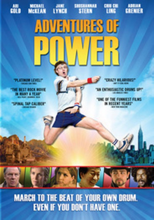 dvd.adventurespower.jpg