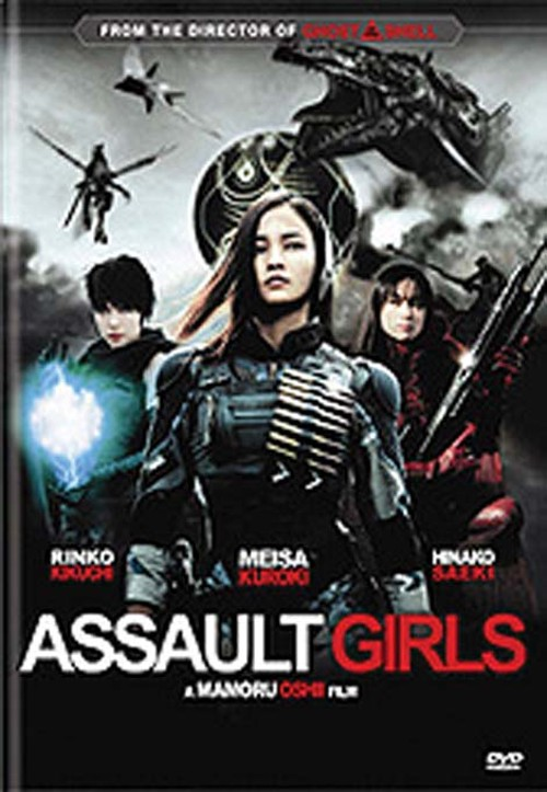 truetv.dvd.assaultgirls.jpg