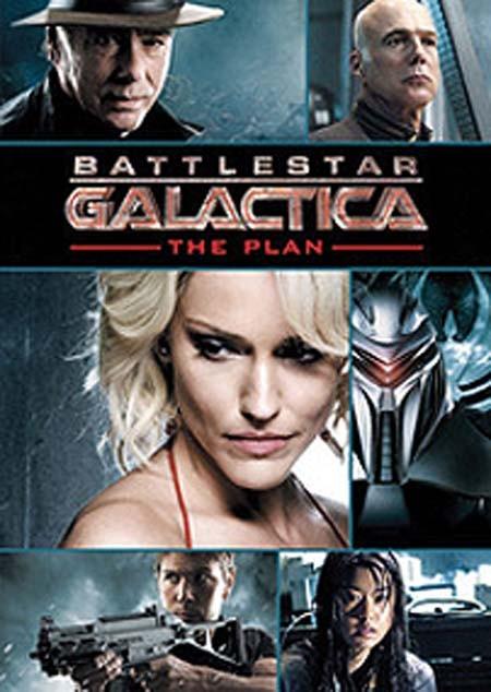 truetv.dvd.battlestarplan.jpg