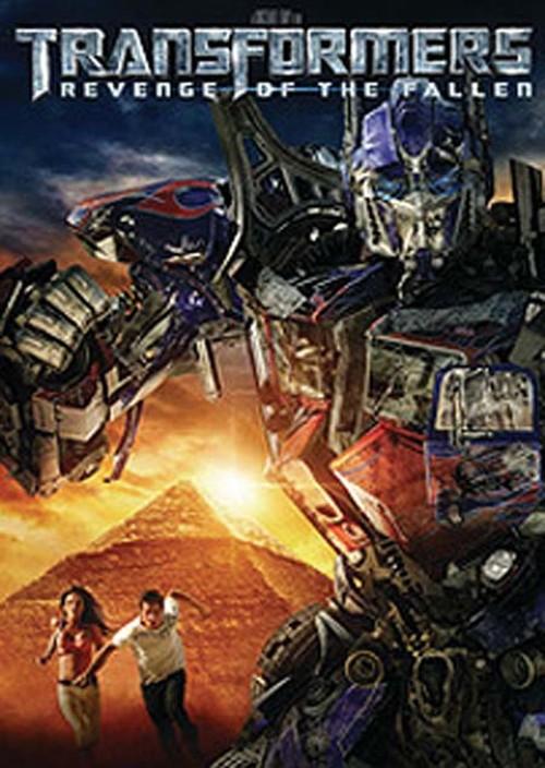 truetv.dvd.transformers.jpg