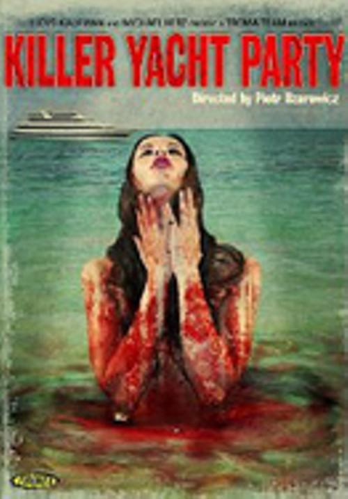 dvd.killeryachtparty.jpg