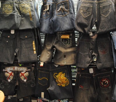 cool_jeans.jpg