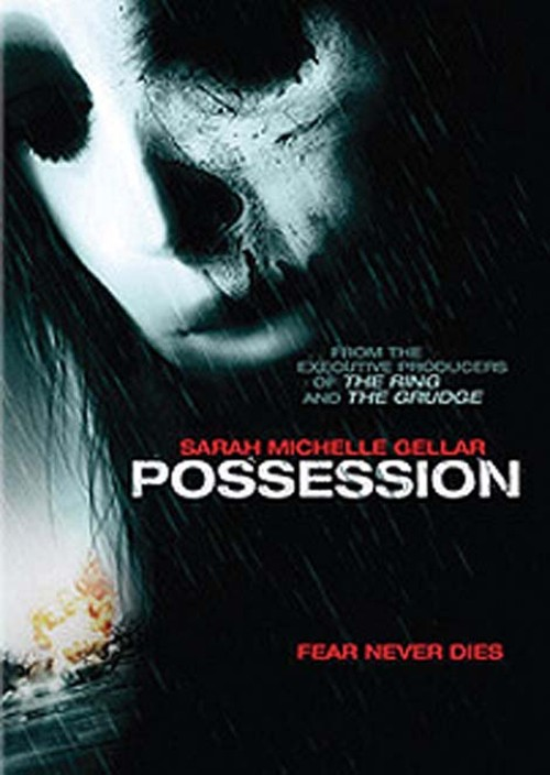 truetv.dvd.possession.jpg