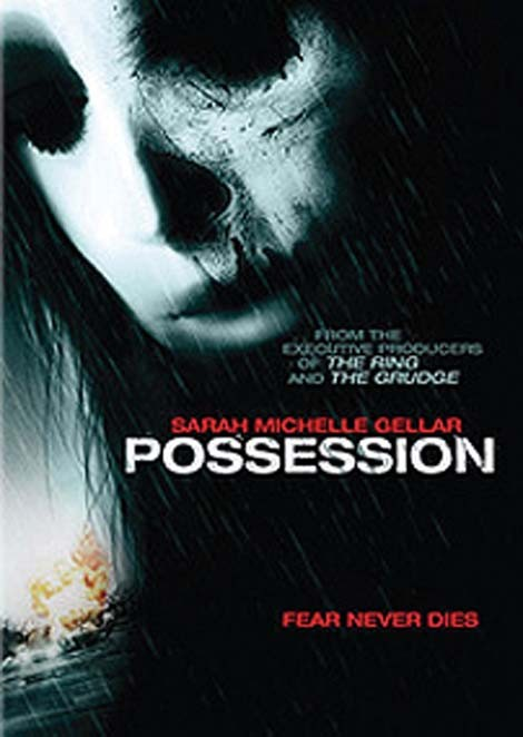 truetv.dvd.possession.jpg
