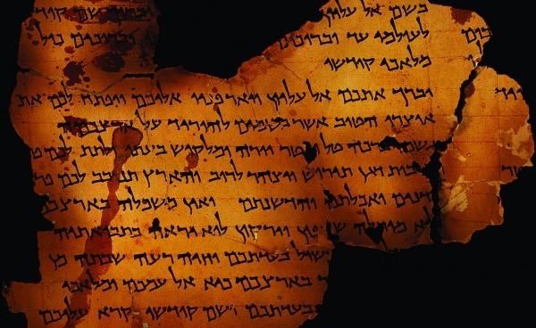 Detail of a Dead Sea Scroll
