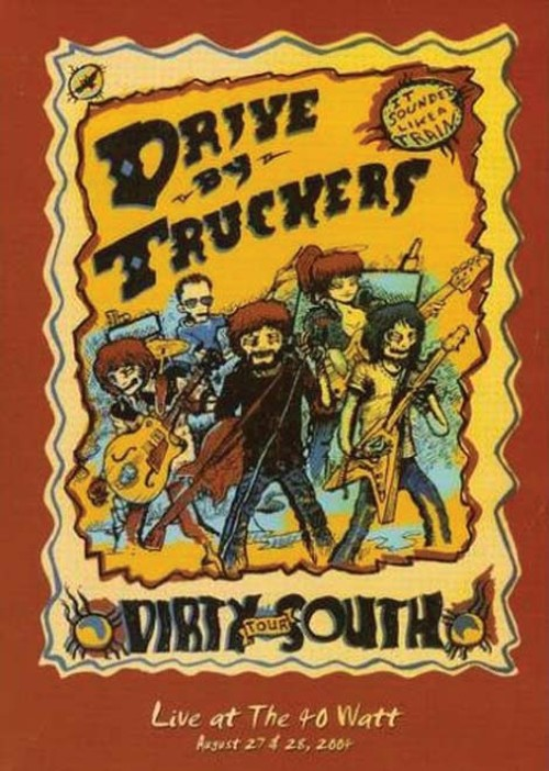 musictry1_dirtysouthdvd_9a8.jpg