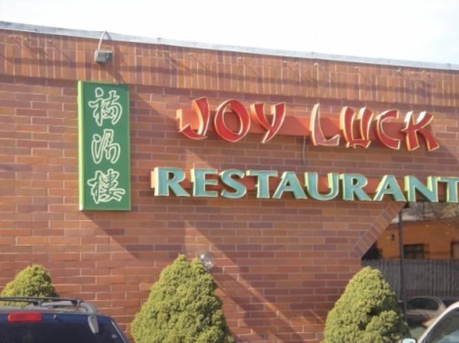 Joy Luck Restaurant Bountiful Woods Cross N Salt Lake Centerville Chinese Soup Asian Vegetarian Restaurants