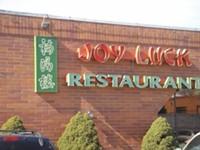 Joy Luck Restaurant in Bountiful