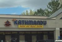 Kathmandu Restaurant in Salt Lake City