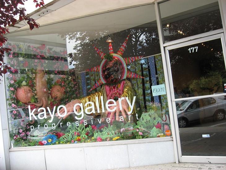 Kayo Gallery: 6/15/12