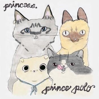 princesspolo.jpg
