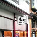 Muse Music Fundraiser