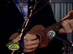 platte_ukulele.jpg