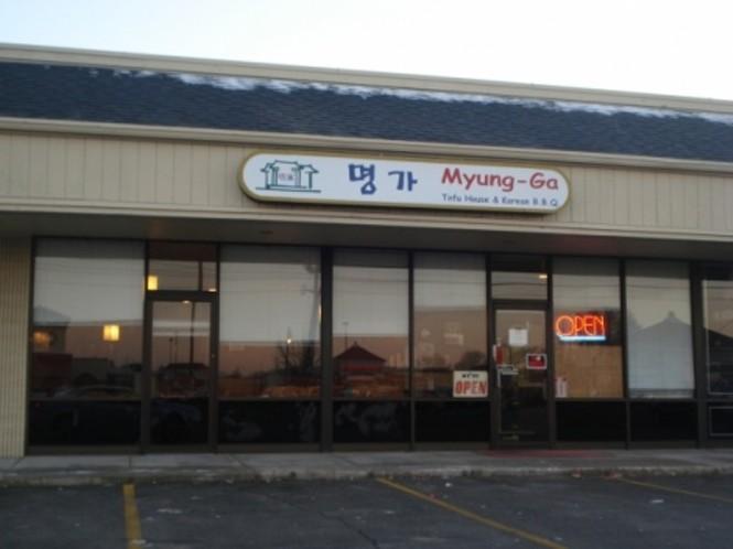 Korean Restaurant In West Valley City Utah