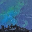 Right Star, AudioTreats, James Junius