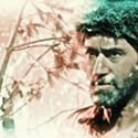 Sundance Capsule Reviews Jan. 29
