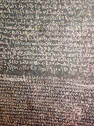 Detail from the Rosetta Stone,  the British Museum