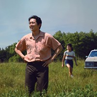 """Minari"" Tops 2020 Awards of Utah Film Critics Association"