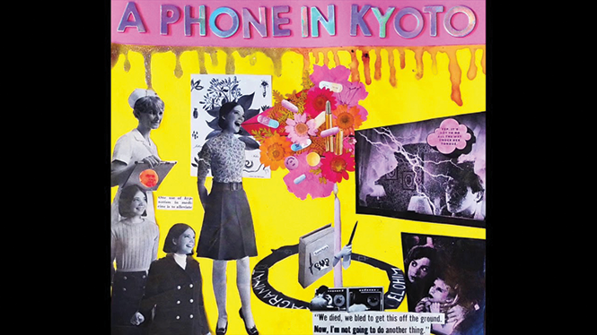 music_idi-et-amin-album-art-for-a-phone-in-kyoto.png