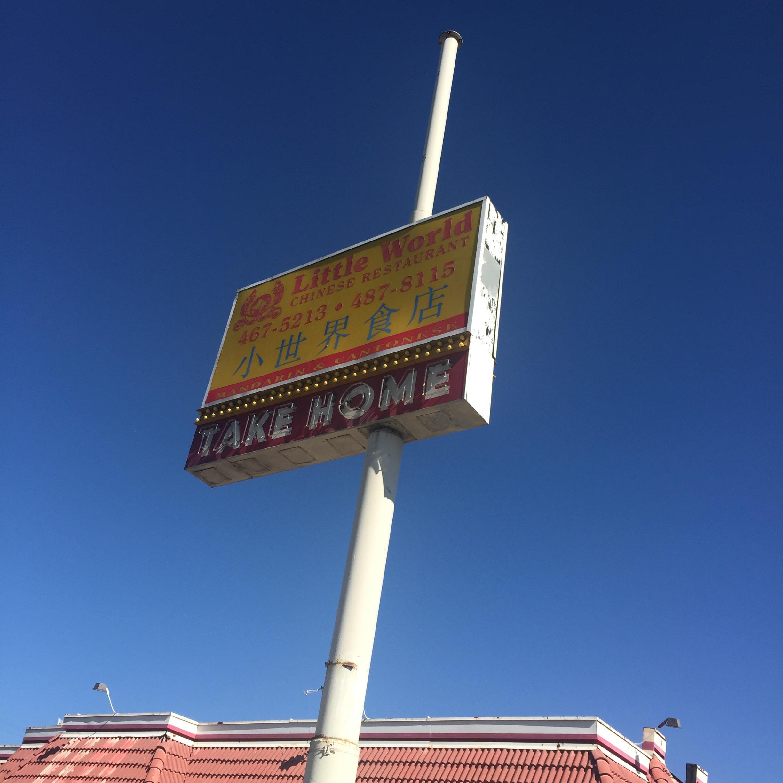 Little World Slc Midtown Chinese Restaurants