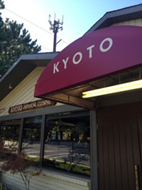 Kyoto Restaurant in Salt Lake City