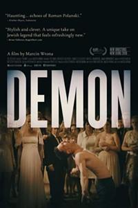 demon_poster.jpg
