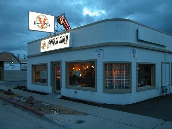 vertical_diner.jpg