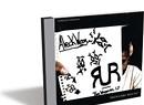 Aleck Woog, The Woogmatic LP