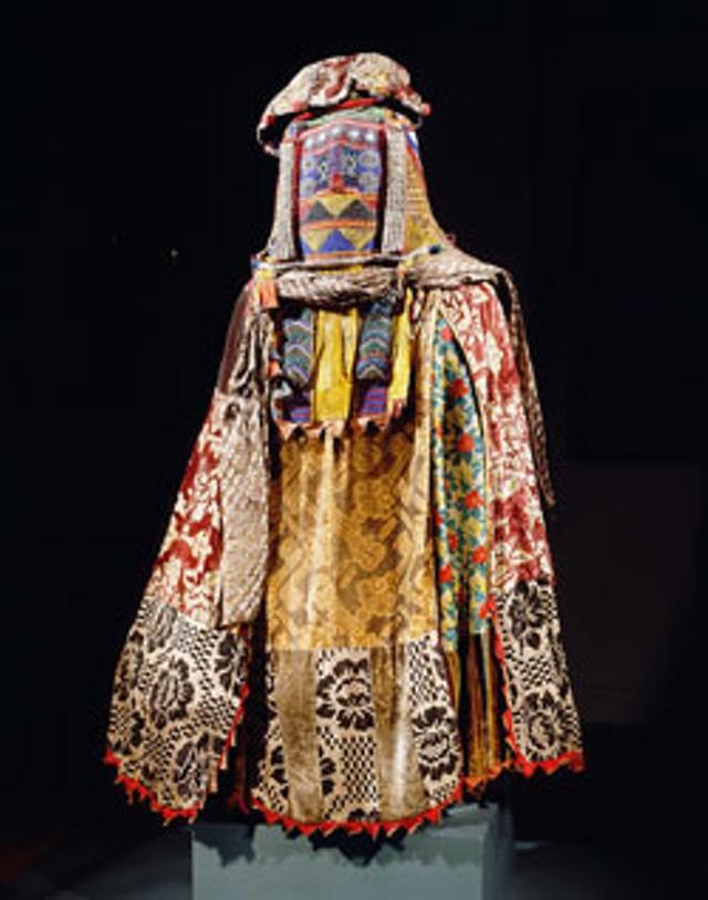?An Egungun Costume At Middlebury