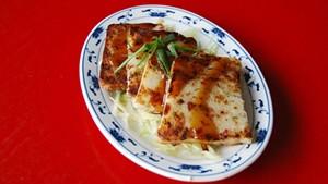 Best Chinese restaurant
