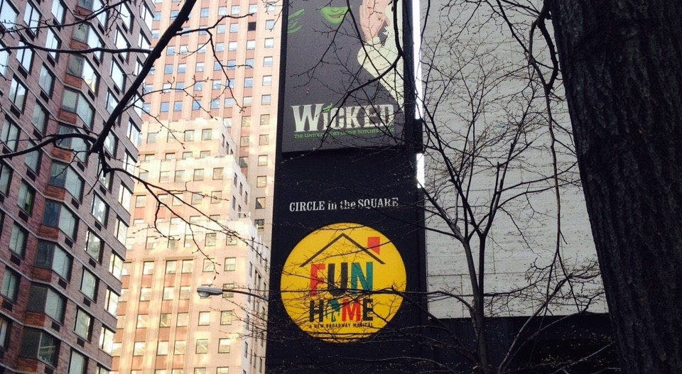 Fun Home on Broadway, right next to another pretty popular musical. - PAMELA POLSTON