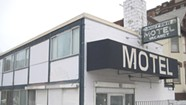 WTF: What's the deal with Burlington's Midtown Motel?