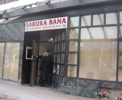 The former Sakura Bana space