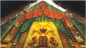 The Lost Shul Mural