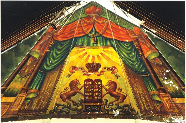 The Lost Shul Mural - SEVEN DAYS FILE PHOTO