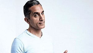 The 'Jon Stewart of Egypt,' Bassem Youssef, Comes to the Flynn