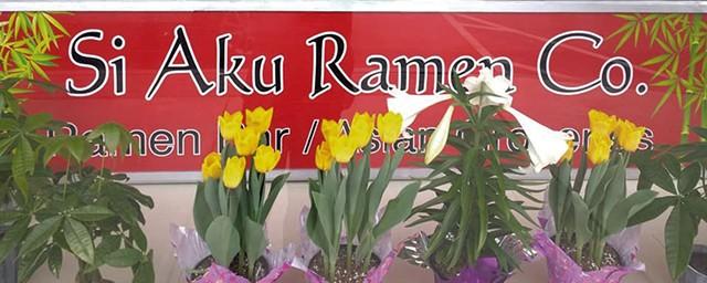 Si Aku Ramen - COURTESY OF SI AKU RAMEN