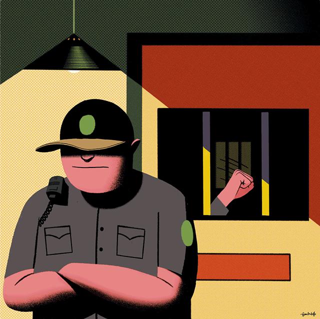 crime1-2-5afddff1ca46617b.png