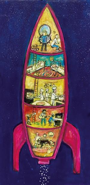 """""""Thursday Is Pizza Night"""" by Tony Shull - COURTESY OF CAROLYN BATES"""