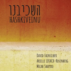 David Fainsilber, Arielle Lekach-Rosenberg & Micah Shapiro, Hashkiveinu - COURTESY