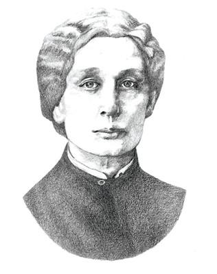 Emma Eliza Curtis - COURTESY OF THE CURTIS FUND